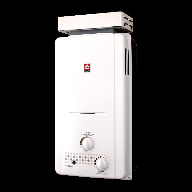 (櫻花)大廈加強抗風熱水器(12L)-SH-1220RSK