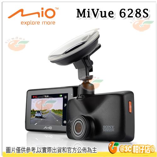 尾牙 禮物 新款 MIO MiVue 628S 行車記錄器 廣角130度 F1.8大光圈 Sony Exmor 感光元件 公司貨 628
