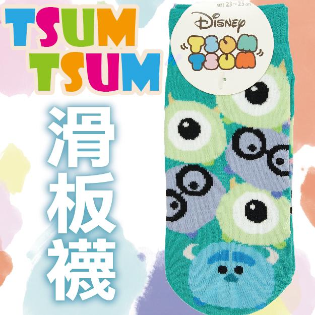 【沙克思】TSUM TSUM 怪獸電力公司大眼仔藍道毛怪童滑板襪 特性:舒適棉混編織+可愛TSUM造型 (Line Disney PIXAR 迪士尼 皮克斯 MONSTERS UNIVERSITY 怪..