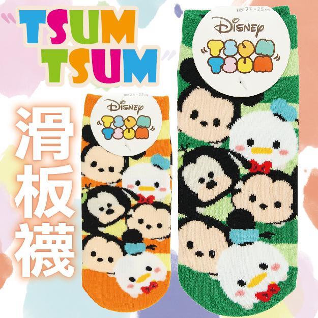 【沙克思】TSUM TSUM 滿佈米奇唐老鴨高飛童滑板襪 特性:舒適棉混編織+可愛TSUM造型 (Line Disney PIXAR 迪士尼 皮克斯 Mickey Mouse DONALD DUCK ..