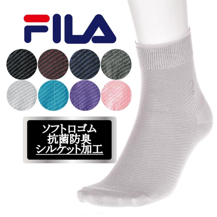 【沙克思】FILA細斜紋刺繡鬆口紳士短襪 特性:鬆口設計+光澤棉素材+抗菌消臭加工+腳尖後跟補強編織 (襪子 男襪 棉襪 紳士襪)