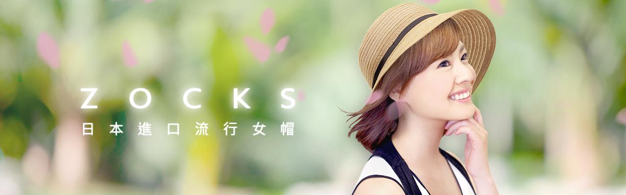 日本進口流行女帽