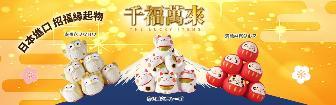 幸福貓團子