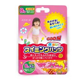 【悅兒樂婦幼用品?】GOO.N 日本大王 幼兒戲水專用紙尿褲-女生款-3枚入(Big)