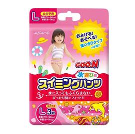 【悅兒樂婦幼用品?】GOO.N 日本大王 幼兒戲水專用紙尿褲-女生款-3枚入(L)