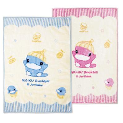 【悅兒樂婦幼用品?】KU KU 酷咕鴨 雙層童毯(禮盒裝不附提袋)