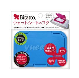 【悅兒樂婦幼用品?】日本 必貼妥 Bitatto 重覆黏濕紙巾專用盒蓋-寶石藍