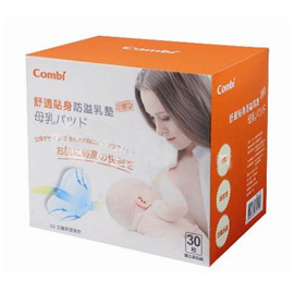 【悅兒樂婦幼用品?】Combi 康貝舒適貼身防溢乳墊-立體型 (30枚入)