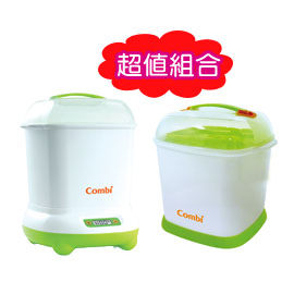 【悅兒樂婦幼用品?】Combi康貝微電腦高效烘乾消毒鍋+奶瓶保管箱【超值組合】
