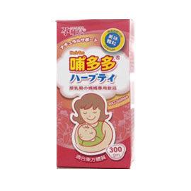 【悅兒樂婦幼用品?】mamacare 孕哺兒R哺多多媽媽飲品 顆粒-300gm