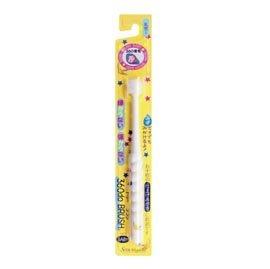 【悅兒樂婦幼用品?】日本 360度蒲公英牙刷(0-3歲適用)