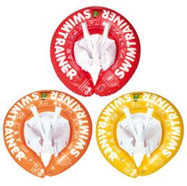 【悅兒樂婦幼用品?】德國Swimtrainer Classic 學習游泳圈(紅/橘/黃)【公司貨】