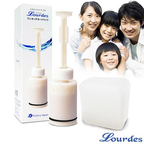 日本Lourdes 羅德氫騎兵負氫水(高濃度水素水)耗材 濾芯+保水墊x1