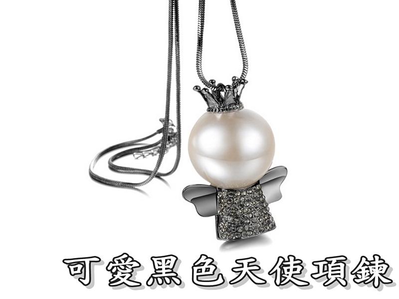 《316小舖》【F241】(時尚潮流項鍊-可愛黑色天使項鍊-單件價 /節日送禮推薦/韓風流行飾品/天使項鍊)