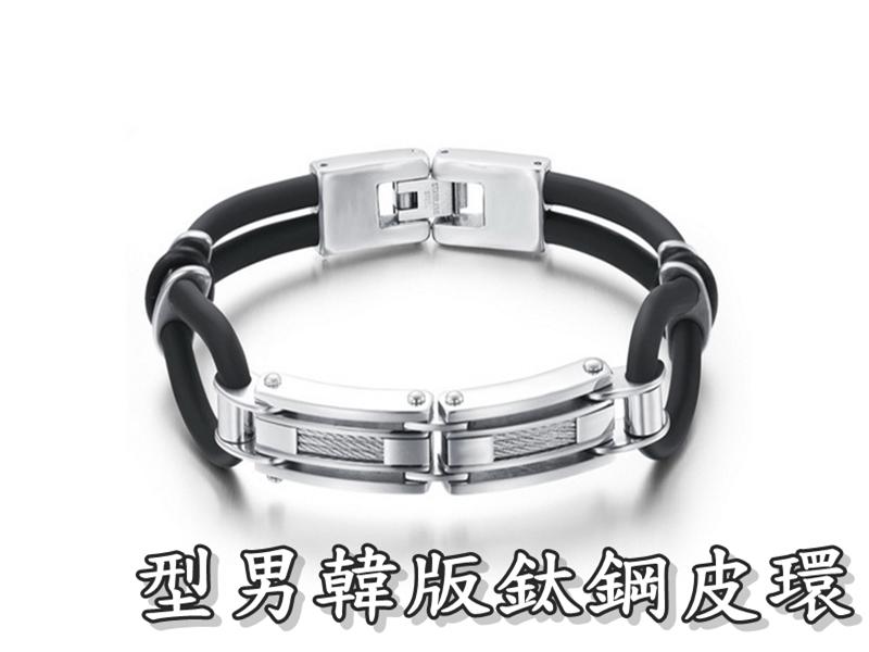 《316小舖》【Q216】(優質精鋼皮環-型男韓版鈦鋼皮環-單件價 /韓風系皮環/造型百搭/優質皮飾/交換禮物)