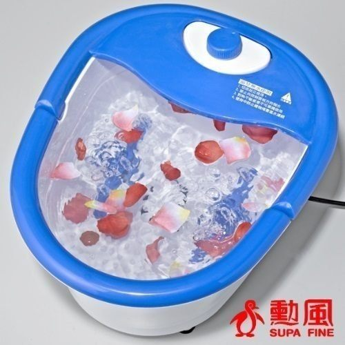 【威利家電】 【分期0利率+免運】勳風 加熱手提足浴機/泡腳機 HF-3653H