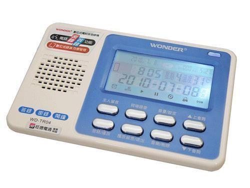 【威利家電】【刷卡分期零利率+免運費】旺德WD-TR04數位式電話答密錄機