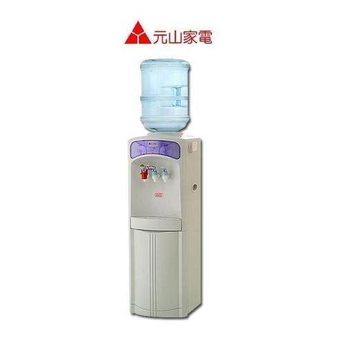 【威利家電】【刷卡分期零利率+免運費】元山牌桶裝式冰溫熱飲水機 YS-1994BWSI
