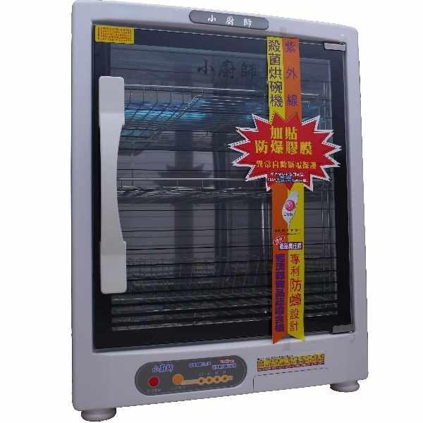 【威利家電】【刷卡分期零利率+免運費】小廚師三層奈米光觸媒烘碗機FU-399