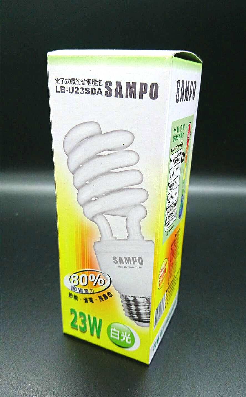 ?含發票?聲寶SAMPO 23W 螺旋省電燈(1入)?6500K黃光白光?綠能燈泡?省電燈泡?E27頭?客廳房間照明
