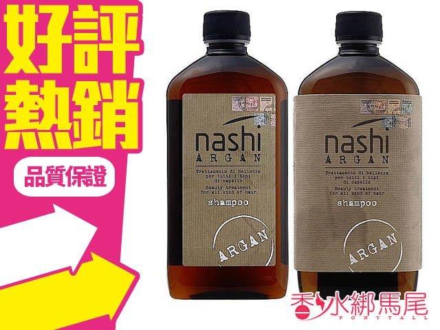 Nashi Argan LANDOLL 蘭朵 阿甘洗髮乳 500ML另有 護髮素/噴霧/瞬護/髮膜?香水綁馬尾?