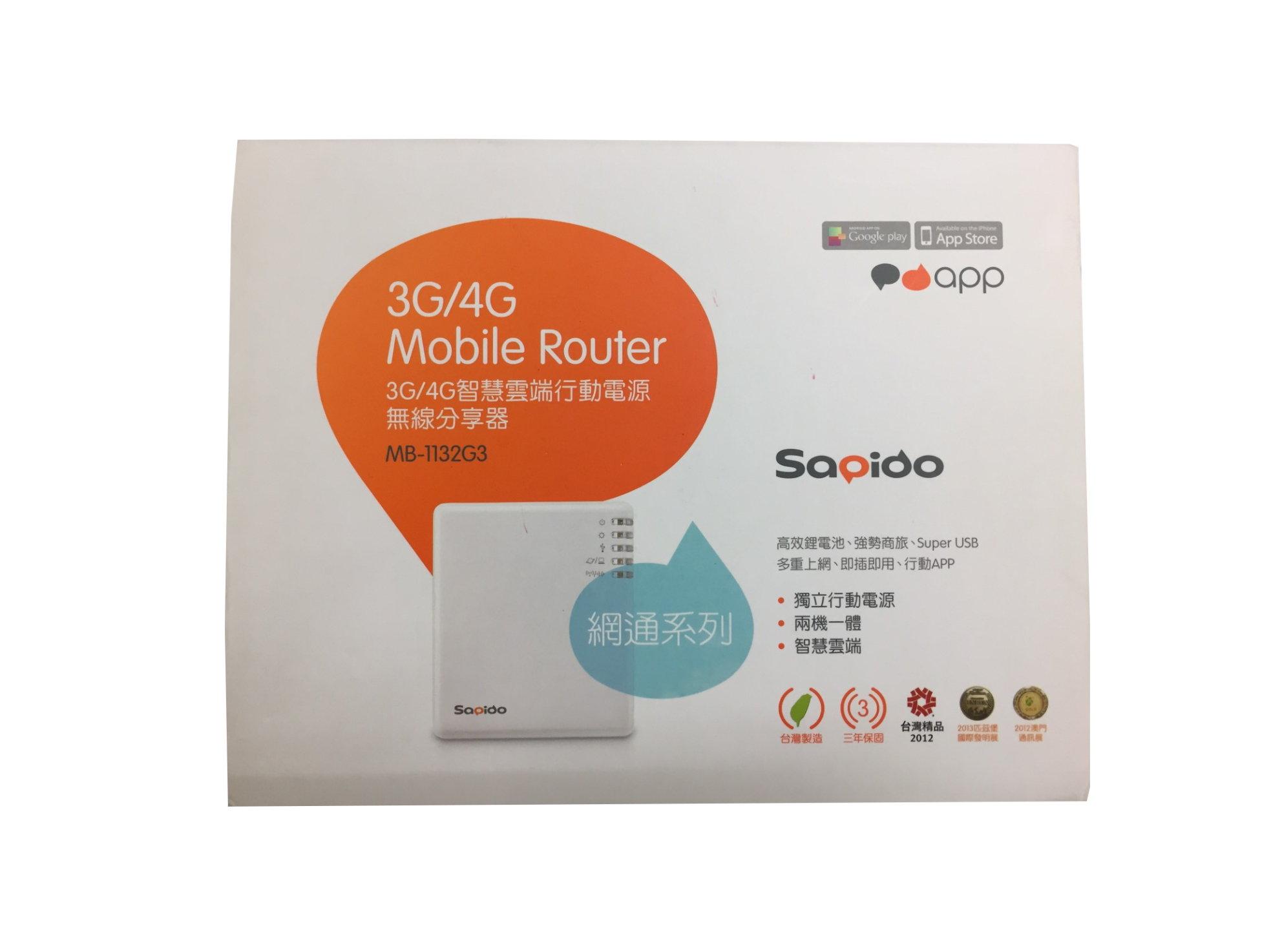 ★綠G能★福利品★SAPIDO MB-1132G3 3G/4G智慧雲端行動電源無線分享器