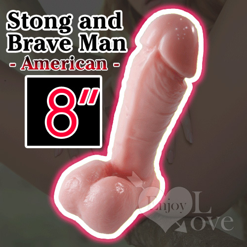 【伊莉婷】BAILE BRAVE MAN 美國8吋大麥克 511243
