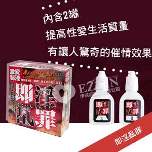 【限時特價】日本 NPG 即淫亂罪(女性用秘液) 激情威而柔 內含兩罐 15ml*2 NPG-06070620