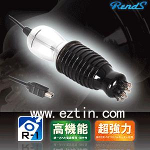【伊莉婷】日本 R-1 Feel Mont Blanc 迴轉觸手按摩器 黑色款 R1-74191