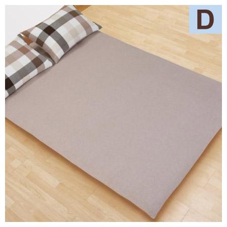 雙人 日式床墊套 純棉 SUVART2 BR D TW