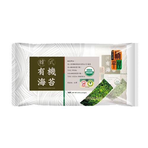 橘平屋 韓式有機海苔 5.2gx3入/包 或 6入/包