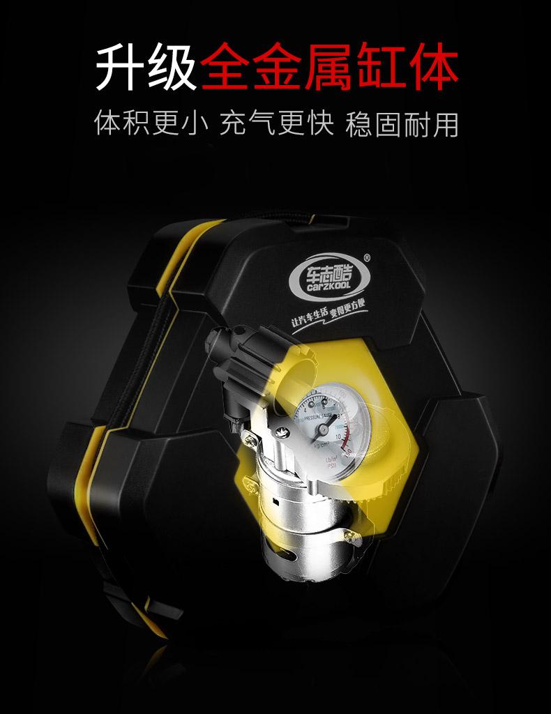 氣泵主圖缸體08.jpg