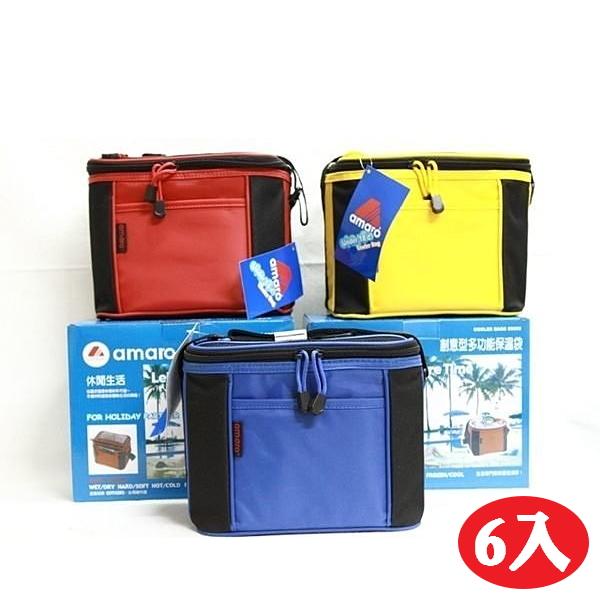 【晨光】美國amaro 創意型多功能保溫保冷袋-(藍 紅兩色) -6入(89858)【現貨】