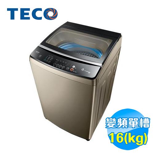 東元 TECO 16公斤 DD直驅 變頻洗衣機 W1688XG