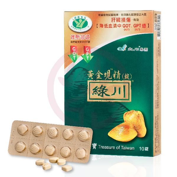長榮生醫 綠川黃金蜆錠 (10錠/盒)x1