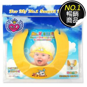 【暢銷商品NO.1】台灣【第一寶寶】HAPPY彈性洗髮帽