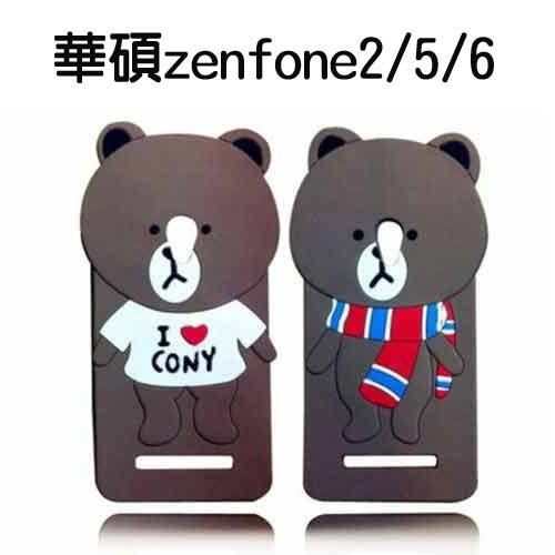 【賣萌3C】華碩zenfone2 5.5吋 zenonfe5 zenofne6 紅米note布朗熊矽膠手機殼保護套