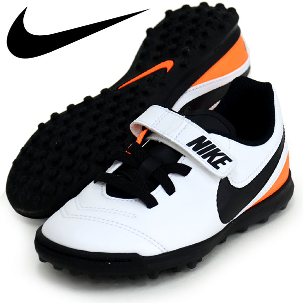 junior Tiempo Rio III (V)TF NIKE ● JR 足球練習鞋