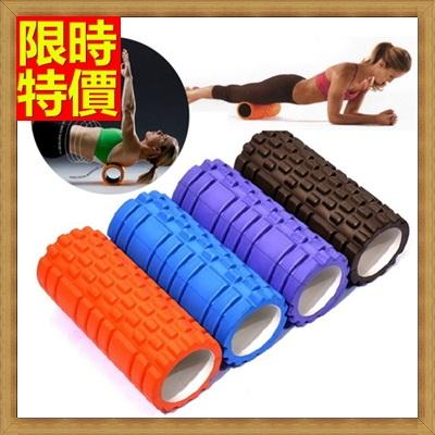 瑜珈柱 按摩滾筒 滾棒(33公分)-減肥瘦身緩解放鬆的健身用品4色69j51【獨家進口】【米蘭精品】