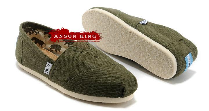 [男款] 國外代購TOMS 帆布鞋/懶人鞋/休閒鞋/至尊鞋 帆布系列 軍綠