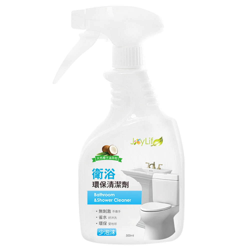 JoyLife 衛浴天然清潔劑500ml(MP0274C) 無毒環保天然椰子油 SGS檢驗合格 溫和 省水 台灣製造