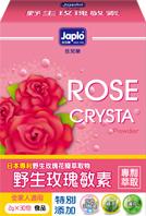 佳兒樂 日本專利野生玫瑰敏素粉2gX30包入【德芳保健藥妝】