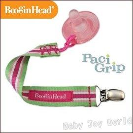 奶嘴鍊-Baby Joy World-美國BooginHead Paci Grip 奶嘴夾鍊-俏皮條紋粉