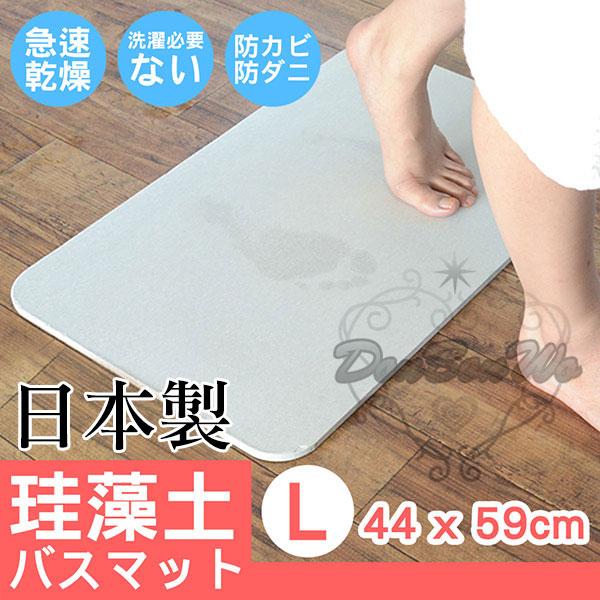 日本製HIRO珪藻土浴地墊超強吸水防菌消臭瞬間乾燥L號019316海渡