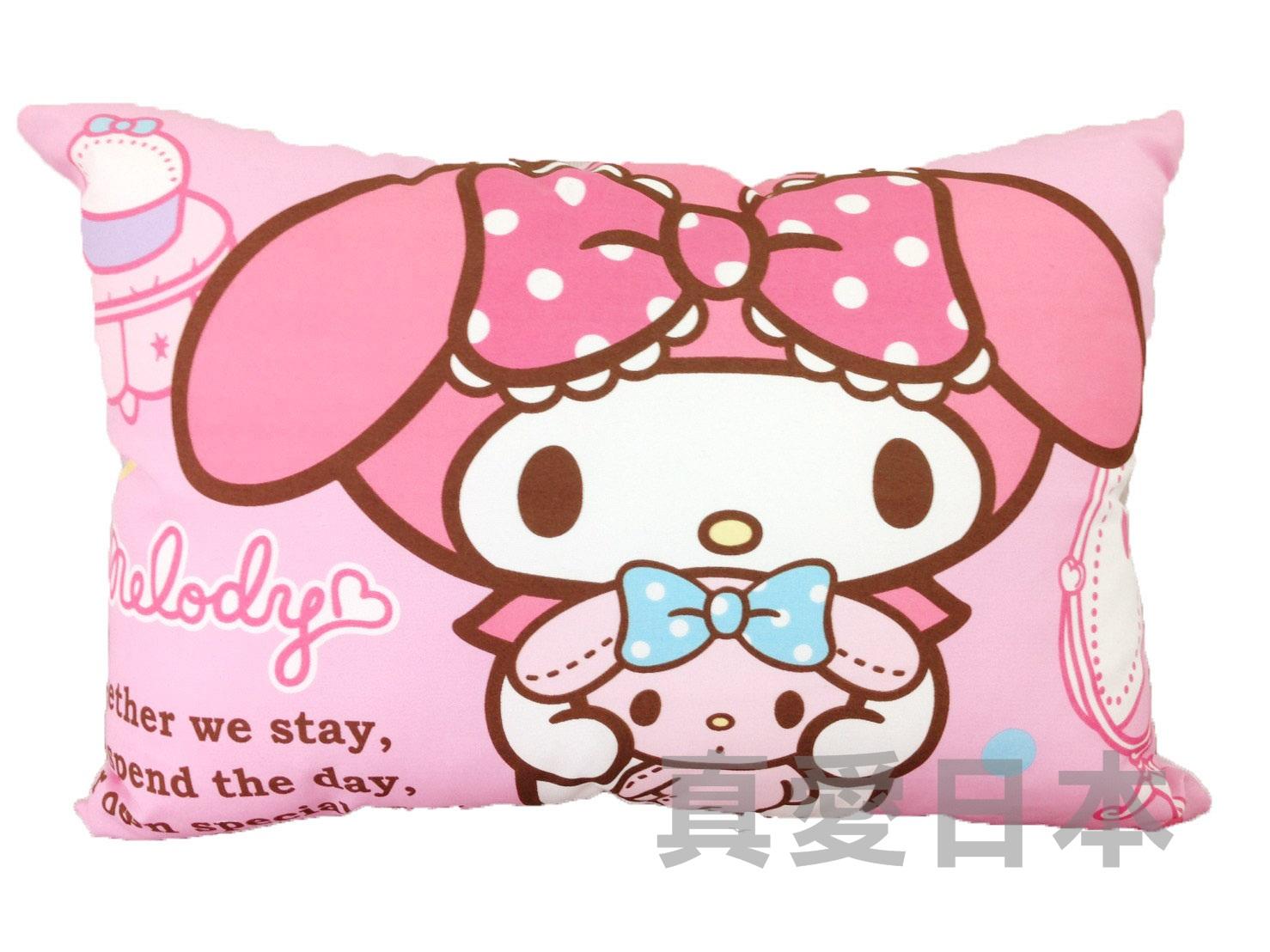 【真愛日本】16050900004 可拆洗童枕-抱小熊 三麗鷗家族 Melody 美樂蒂 枕頭 靠枕 居家