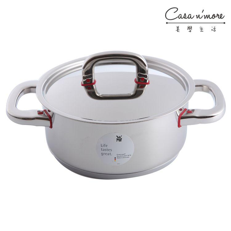 WMF Premium One 矮身雙耳鍋 不鏽鋼湯鍋 不鏽鋼燉鍋 24cm 德國製造