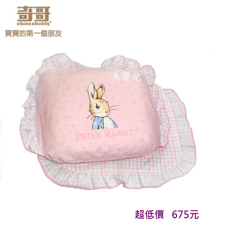 *美馨兒*奇哥-嬰兒枕頭 粉彩比得兔乳膠圓型枕/粉(附2入枕套) 675元