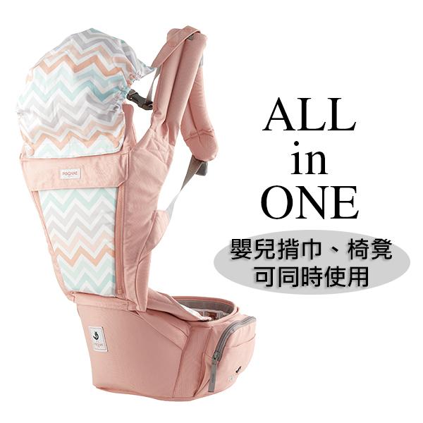 【本月贈有機護唇膏x1 市值$199】【Pognae】ORGA+有機棉All in One背巾-甜漾櫻花粉