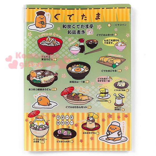 〔小禮堂〕蛋黃哥 日製雙開文件夾《A4.綠.多食物》搞怪食物系列