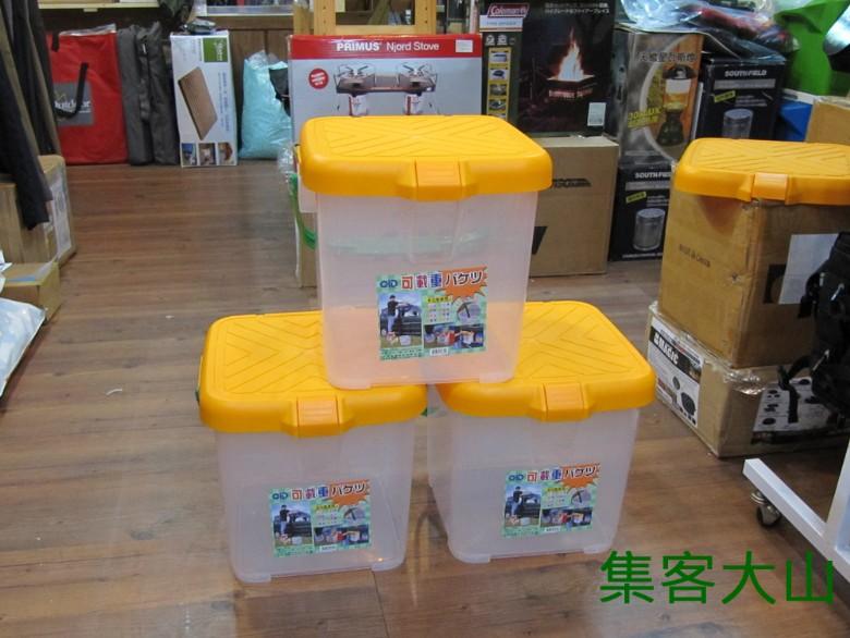 【露營趣】中和 多功能承重置物桶 收納箱 置物箱 RV桶 月光寶盒 水桶 可當椅子